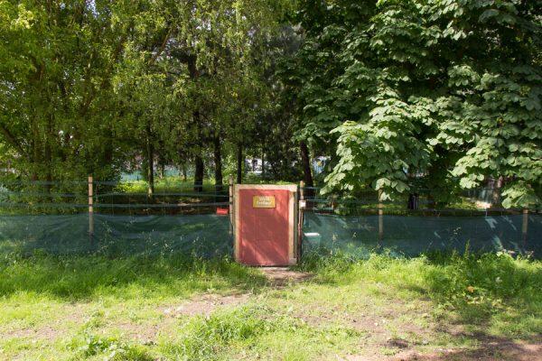 Hundespielplatz Köln Wald Freilauf